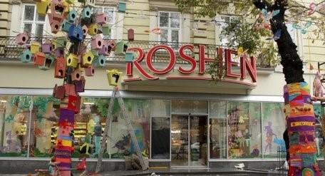 roshen2
